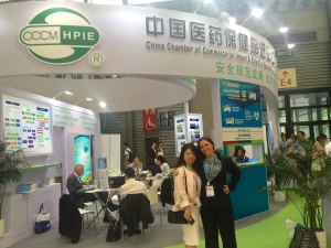 CCC booth