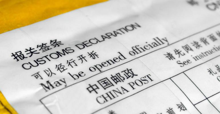 Package With Chinese Writing