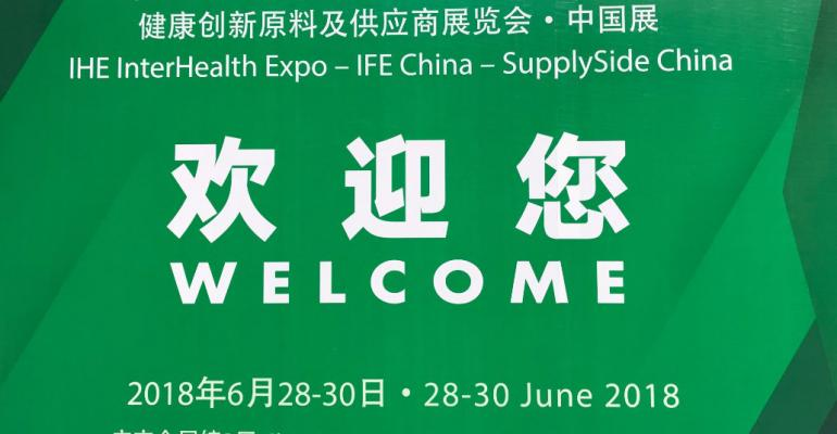 SupplySide China Welcome Sign